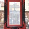 Artistic window ON